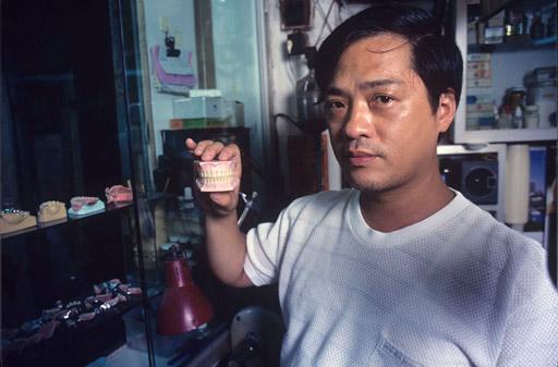 Cheng Koon Yiu, a dentist