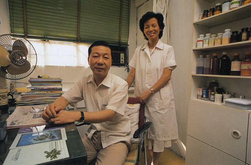 Tsin Mu Lam, one of the City's many unlicensed doctors