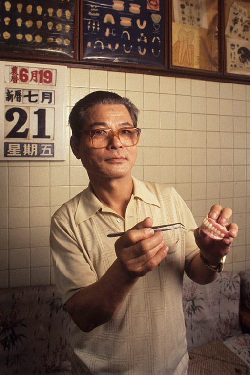 Wong Yu Ming