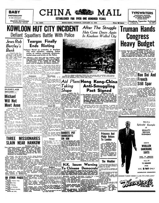 1948-China-Mail
