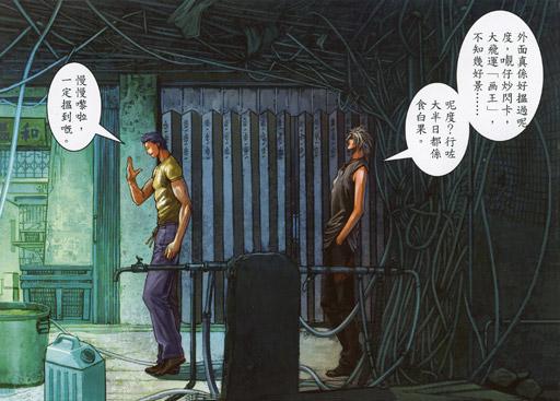 Manga-03