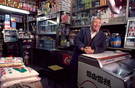 Shopkeeper-02