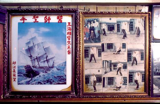 Wong-Hoi-Ming-02