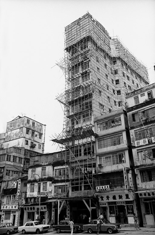 A new tower block rises on Tung Tau Tsuen Road in 1975