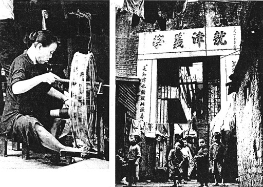 Two of Eddy Chan's photographs from the article