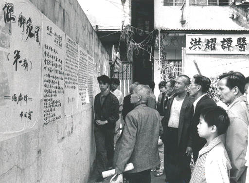 Residents read notification of the clearance procedures in January 1987