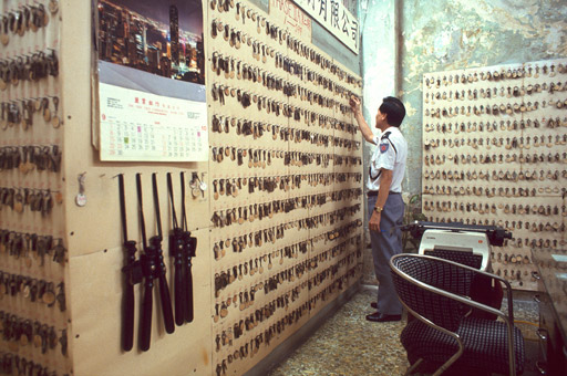 The keys to cleared premises line the walls of the clearance office