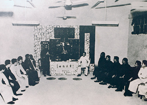 A triad meeting room in the 1950s