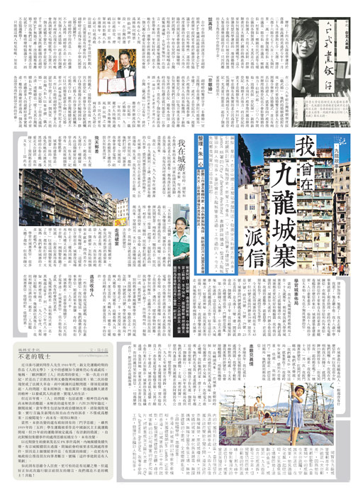 Ming Pao newspaper